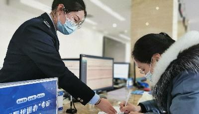 """青岛经济高质量大发快3的""""税收密码"""""""