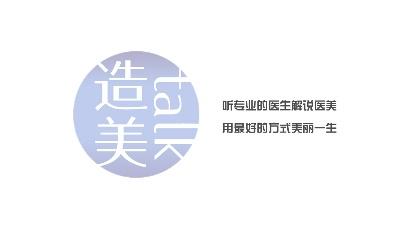 整形外科主治医师马天华:整容要根据大众审美综合评估