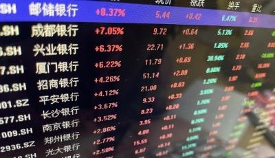 业绩催化板块轮动 银行股获北向资金青睐