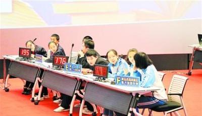 线上线下16万人同台PK青岛市第七届中小学海洋知识竞赛决赛举行