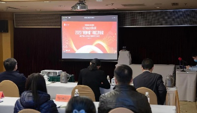 """""""青岛经验""""入选典型案例2020""""科创大发快3""""年度工作会议在京召开"""