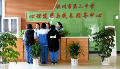 青岛胶州市第二中学获2020年度省级心理健康教育先进单位