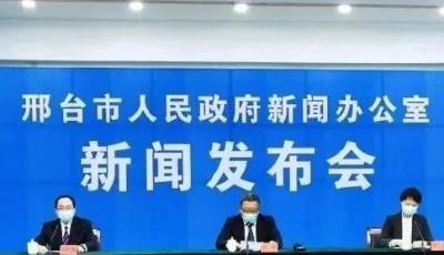 检测机构谎报结果,河北隆尧县发现3例阳性