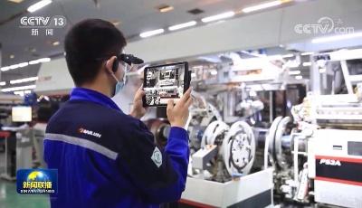 央视《新闻联播》聚焦青岛:工业互联网加速中国新型工业化进程