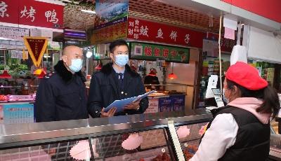 青岛加强节日市场监管     为群众挽回经济损失4万余元