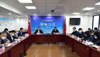 青岛市教育系统疫情防控和学校安全工作部署视频会议召开