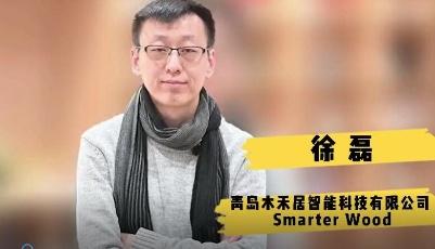 """请回答2020│徐磊:后疫情时代,他选择回国""""重启"""""""