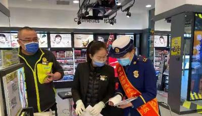 崂山消防大队女子宣传服务队深入商场大发快3开展消防宣传