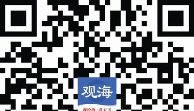 2020青岛教育总评榜揭晓