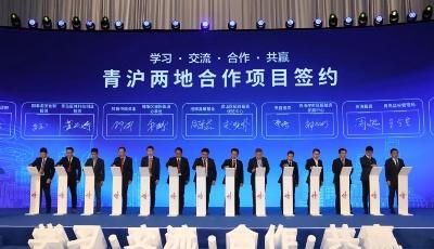 青岛国泰君安新兴一号股权投资基金项目签约落户崂山