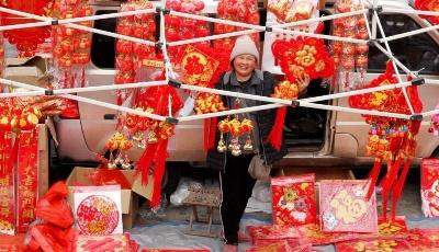 红红火火赶大集 腊月首个李村集年味浓