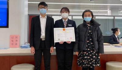 青岛高新区发出第一张行业综合许可证