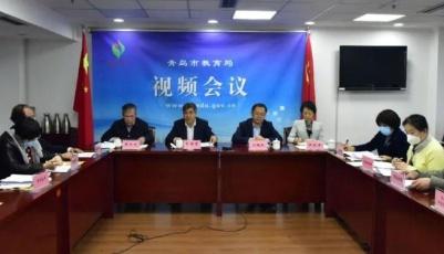 青岛召开市政府教育督导委员会工作会议