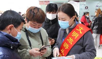 崂山风景区春节假期接待游客6.1万人次