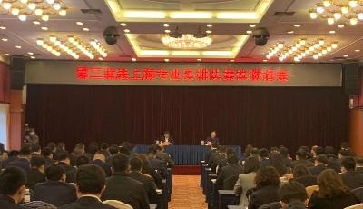 主题不换、任务不变!青岛第三批158名干部将赴上海专业实训