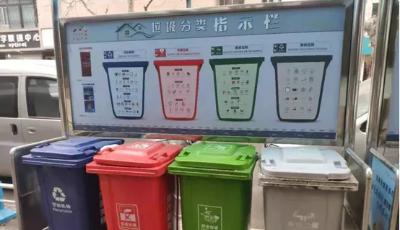 泰安路社区疫情防控与垃圾分类两不误