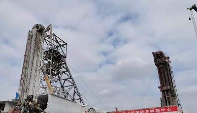 山东公布栖霞金矿事故调查处理结果,45名相关责任人员被问责