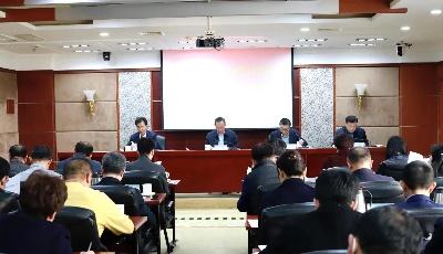 崂山区召开全区文物安全百日攻坚集中行动动员部署会议