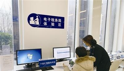 新推出6大类30条税收创新举措,青岛自贸片区403项税务事项全程网上办