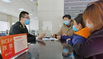 青岛海关:俩月为RCEP成员国原产货物减让税款9亿元