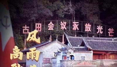 中共成立100周年庆祝活动有关情况