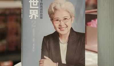 岛上书单又来啦!青岛全民阅读研究院发布2021岛上书单(女性阅读主题)