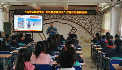 百场红色基因宣讲走进青岛重庆路第三小学
