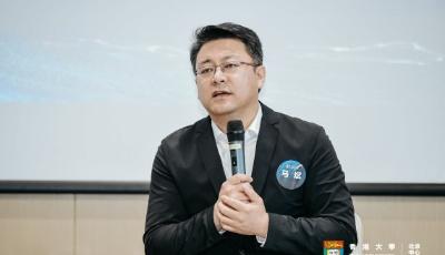 腾讯副总裁马斌:产业互联网数字化转型黄金十年