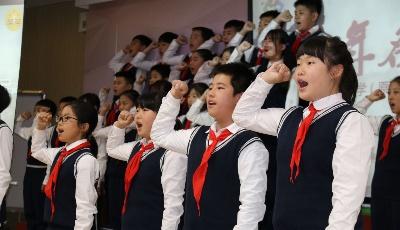 红领巾心向党  红色少年在成长——青岛市实验小学举行班级特色展示活动