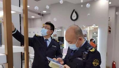 """青岛开展药品执法""""雷霆行动""""   罚没款531.20万元"""