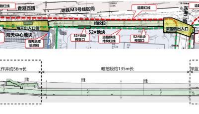 青岛海天中心将与地铁3号线连通