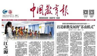 """""""流动红色课堂""""陪伴上学路  青岛胶州将298辆校车建成红色教育阵地"""