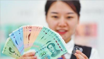 一季度人民币贷款增加7.67万亿元