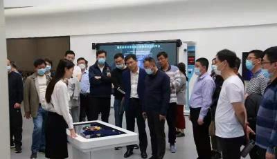 新型智慧城市建设专题培训班在重庆举办