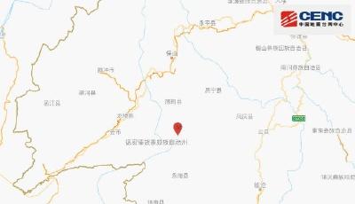 云南保山市施甸县发生4.7级地震