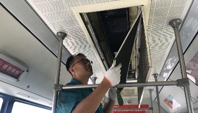 溫馨巴士公交車輛空調系統檢修消殺 下月準時送清涼