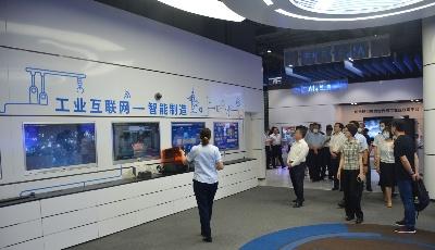 """2023年邁入""""千億元俱樂部""""   青島繪制新一代信息技術產業鏈""""藍圖"""""""