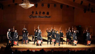 國際(青島)打擊樂演藝中心落戶市南