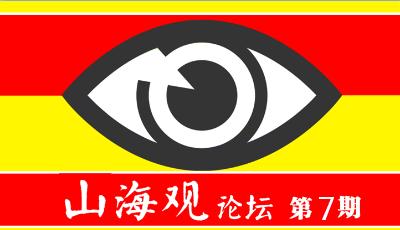 """中国特色社会主义为什么""""好"""""""
