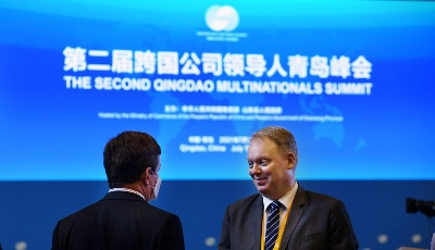 跨國公司與新發展格局:在開放型經濟中走向共贏