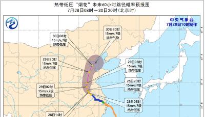 """山東發布""""煙花""""最新預報:當前73個縣市區出現降水"""