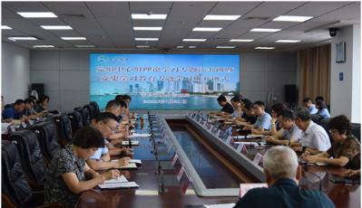 青島市水務管理局舉辦黨組中心組理論學習專題讀書班