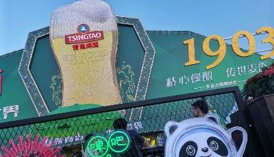 """當冬奧元素遇見青島啤酒,""""篷""""然心動!"""