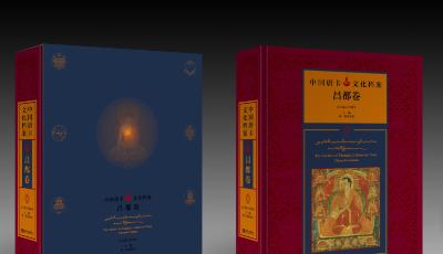 青島出版集團四部圖書榮獲第五屆中國出版政府獎