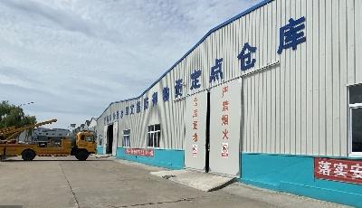 嚴陣以待!青島市水務局筑牢汛期物資保障安全防線