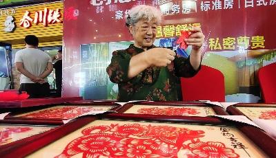文化惠民消費暨非物質文化遺產市集展示活動走進萬佳廣場