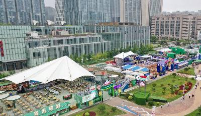 本周五盛大開幕   第31屆青島國際啤酒節嶗山會場再續節慶傳奇