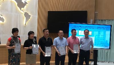 青島在全國率先發布《中小學人工智能課程指導綱要》