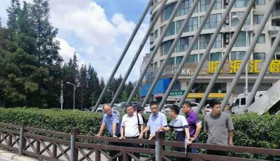 """多級聯動 筑牢住建業汛期""""安全網"""""""