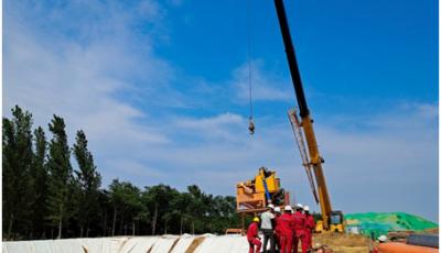 青島黃水東調承接工程完成26億元投資 將成為我市第二條戰略調水渠道